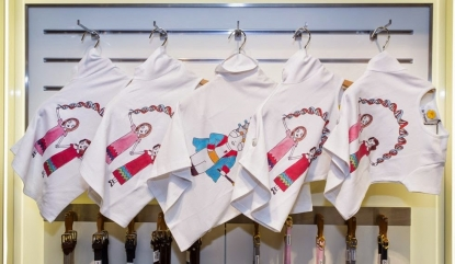 Gold for Kids by Missoni